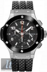 Hublot Big Bang 341.SB.131.RX