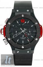 Hublot Big Bang Project F Bang 309G.CM.110.RX