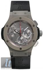 Hublot Big Bang Mag Bang 320.UI.440.RX