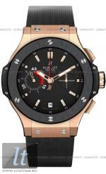 Hublot Big Bang 44 Euro  318.PM.1123.RX.EUR08