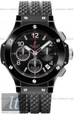 Hublot Big Bang Black Magic 341.CX.130.RX
