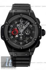 Hublot Big Bang King Power Alinghi 710.CI.0110.RX.AGI10