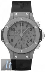 Hublot Big Bang 301.AI.460.RX