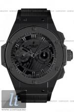 Hublot Big Bang King Power Foudroyante  715.CI.1110.RX