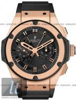 Hublot Big Bang King Power Foudroyante 715.PX.1128.RX