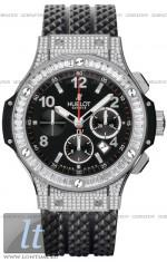 Hublot Big Bang 301.SW.130.RX.094
