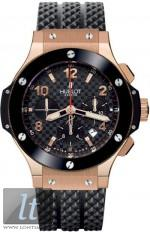 Hublot Big Bang 301.PB.131.RX