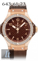 Hublot 361.PC.3380.RC.1104