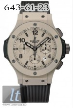 Hublot Big Bang Mag Bang Wally Limited 320.UI.5510.RX