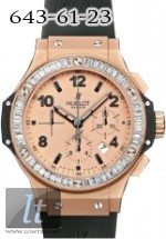 Hublot Big Bang 44mm 301.PI.500.RX.194