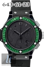Hublot All Black Green Carat 301.CD.134.RX.199