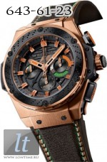 Hublot F1 King Power India Limited Edition 200 703.OM.1138.NR.FMO10-1