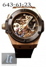 Hublot Gold King Power Tourbillon GMT Limited Edition 28 new model-2011 Gold King Power Tourbillon GMT