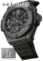 Hublot King Power Chrono Tourbillon all black  Limited Edition 28
