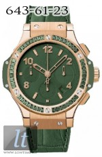 Hublot Tutti Frutti Big Bang Gold 341.PV.5290.LR.1917
