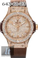 Hublot Cappuccino Gold Full Pave