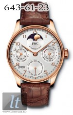 IWC Portuguese Perpetual Calendar (RG / White / Leather) IW5022-13