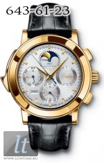 IWC Grande Complication (18kt YG / Silver / Leather) IW3770-21