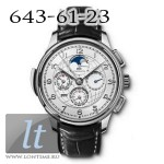 IWC Portuguese Grande Complication Limited Edition IW377401