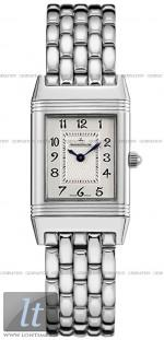 Jaeger-LeCoultre Reverso Duetto Duo Q2668110
