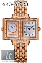 Jaeger LeCoultre Reverso Duetto Joaillerie (RG / MOP / Diamonds / RG) Q2662113