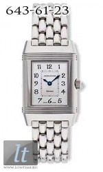 Jaeger LeCoultre  Reverso Duetto Joaillerie Q2663103