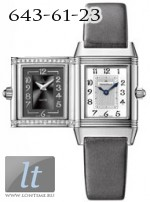 Jaeger LeCoultre Reverso Duetto 2668450