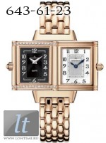 Jaeger LeCoultre Reverso Duetto 2662170