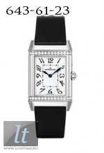 Jaeger LeCoultre  Reverso Duetto Duo (WG-Diamonds / Silver / Satin) Q2693420