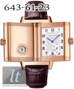Jaeger LeCoultre  Reverso Grande Reserve (Gold / Leather) Q3012420