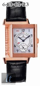 Jaeger LeCoultre  Reverso Date (RG / Silver / Leather) Q273242A
