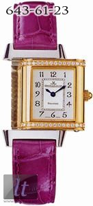 Jaeger LeCoultre  Reverso Florale (SS-YG / Silver / Diamonds / Leather) Q2655420