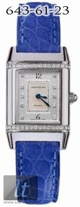 Jaeger LeCoultre  Reverso Florale (Steel / MOP / Diamonds / Leather) Q2658401