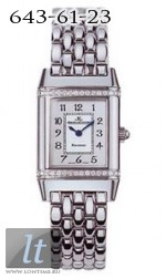 Jaeger LeCoultre  Reverso Florale (Steel / Silver / Steel) Q2658120