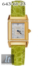 Jaeger LeCoultre  Reverso Florale (YG / MOP-Silver / Diamonds / Leather) Q2651402