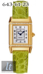 Jaeger LeCoultre  Reverso Florale (YG / Silver / Diamonds / Leather) Q2651420