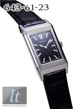 Jaeger LeCoultre Grande Reverso Ultra Thin Tribute To 1931 new-2011