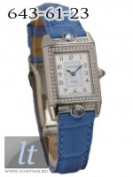 Jaeger LeCoultre  Reverso Joaillerie Cabochons (WG / MOP / Blue Leather) Q2623403