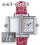 Jaeger LeCoultre  Reverso Joaillerie Cabochons (WG / Silver / Pink Leather) Q2623402