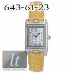 Jaeger LeCoultre  Reverso Joaillerie Cabochons (WG / Silver / Yellow Leather) Q2623401
