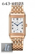 Jaeger LeCoultre Reverso Grande Taille Mechanical Q2702121