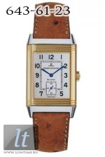 Jaeger LeCoultre  Reverso Grande Taille (SS-YG / Silver / Leather) Q2705420