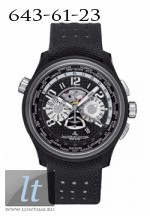 Jaeger LeCoultre AMVOX5 World Chronograph Limited Edition 300 193J471