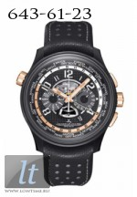 Jaeger LeCoultre AMVOX5 World Chronograph Racing Limited Edition 200 193L471