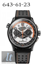 Jaeger LeCoultre AMVOX5 World Chronograph Racing 193J420