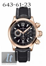 Jaeger LeCoultre Master Compressor Chronograph 2 1752421