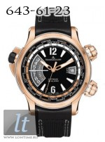 "Jaeger LeCoultre Master Compressor Extreme W-Alarm ""Tides of Time"" Limited 1772470"