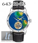 Jaeger LeCoultre Master Grand Tourbillon Continents Limited 20 1656453