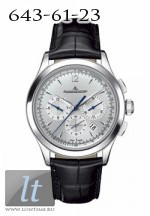 Jaeger LeCoultre Master Chronograph 1538420
