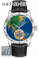 Jaeger LeCoultre Master Grand Tourbillon Continents Limited 20 1656452